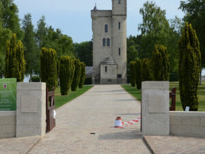 Ulster Tower